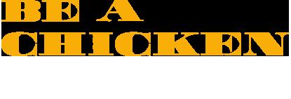 logo_chicken